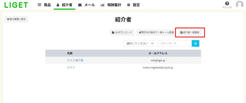 画像に alt 属性が指定されていません。ファイル名: syoukai07-1024x429.png