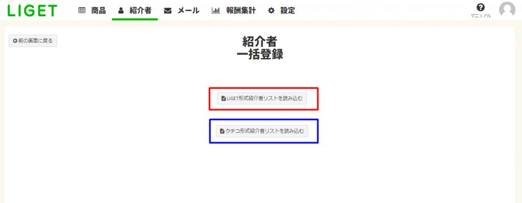 画像に alt 属性が指定されていません。ファイル名: syoukai08-1024x399.png