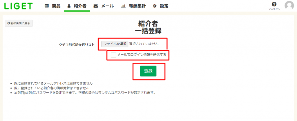 画像に alt 属性が指定されていません。ファイル名: syoukai09-1024x419.png