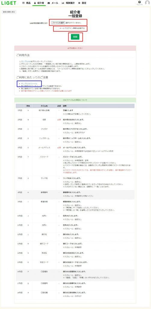画像に alt 属性が指定されていません。ファイル名: syoukai09-502x1024.jpg